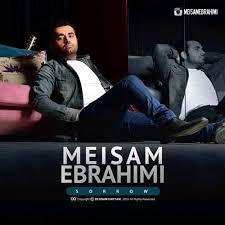 نسخه های بیکلام آهنگ های میثم ابراهیمی