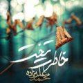 دانلود آهنگ بی کلام خاطرت تخت از محمد علیزاده