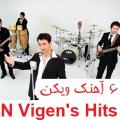 دانلود آهنگ بی کلام ریمیکس 6 آهنگ ویگن ( اجرا شده توسط آرمین ) ARMIN Vigen's Hits