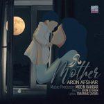 دانلود آهنگ بی کلام مادر از آرون افشار ( 3 گام مختلف )
