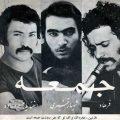 دانلود آهنگ بی کلام جمعه از فرهاد مهراد